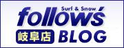 follow's ����Ź�֥?