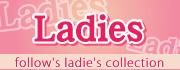 Ladies ��ǥ�����