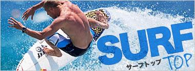 SURF TOP