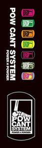 POWCANT SYSTEM パウカントシステム